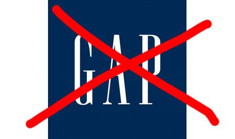 The new Gap logo sucks