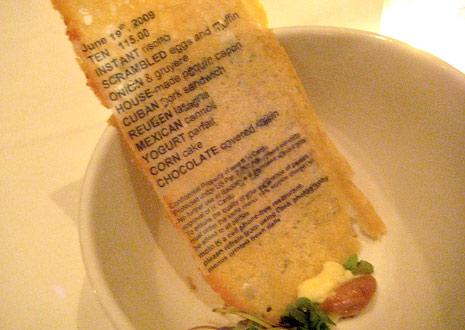 moto chicago restaurant edible menu, molecular gastronomy